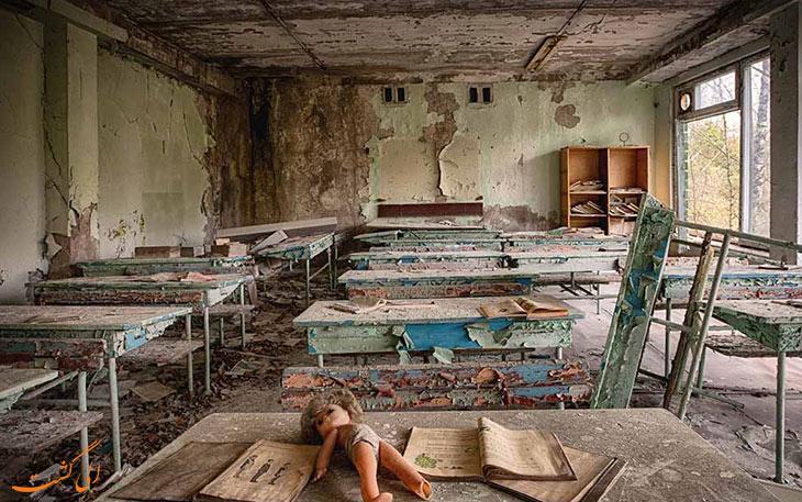 مدرسه پریپات