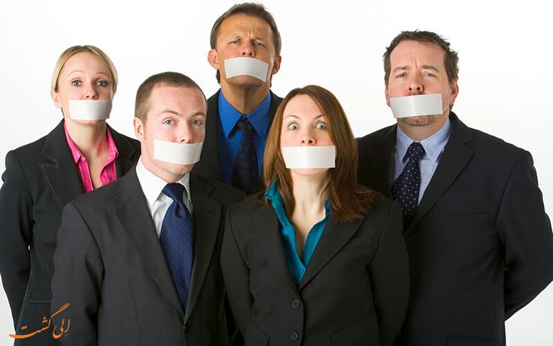 سکوت سازمانی کارمندان در برابر رفتار اشتباه مدیر