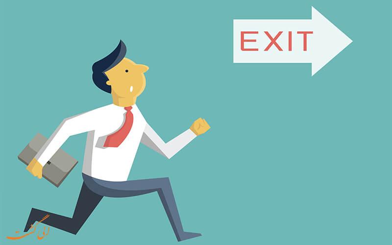 بی انگیزگی کارمند در نتیجه ی رفتار اشتباه مدیر
