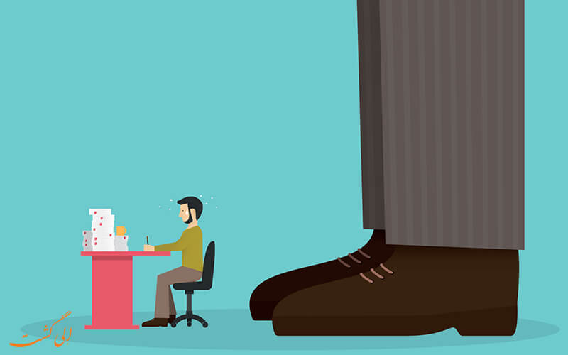 زیرذره بین گذاشتن کارمند توسط مدیریت