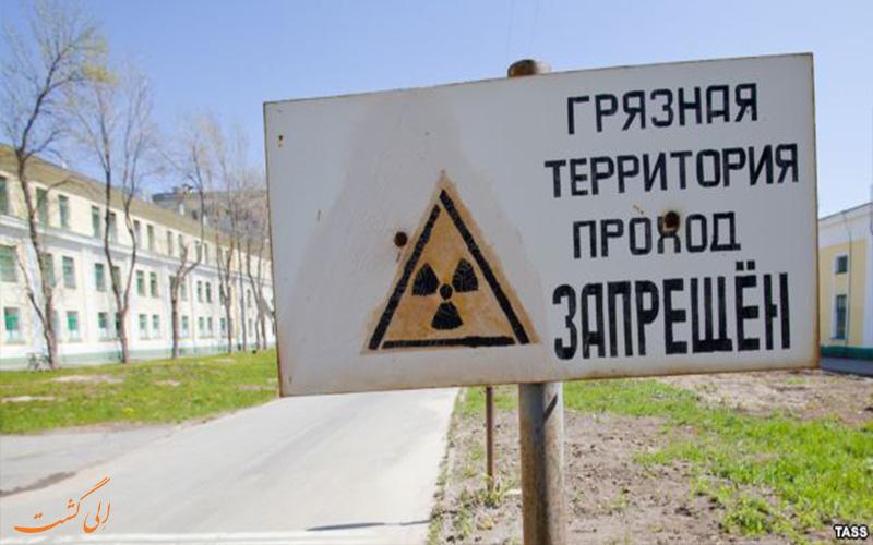 آزمایشات در شهر های مخفی روسیه
