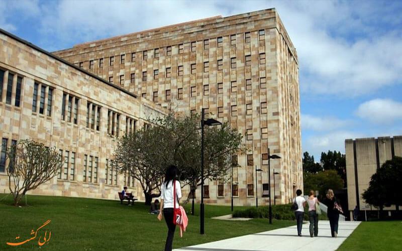 دانشکده تکنولوژی سیدنی