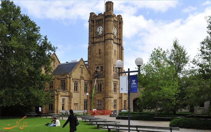 دانشگاه ادلاید