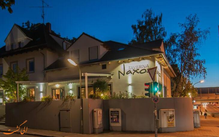 رستوران نکسوس تاورنا