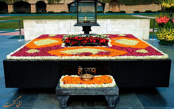 مقبره گاندی
