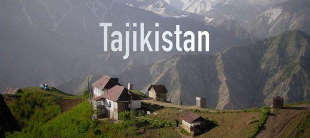 هزینه های سفر به تاجیکستان
