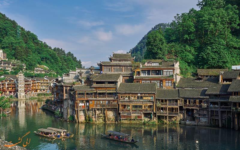شهر یچان