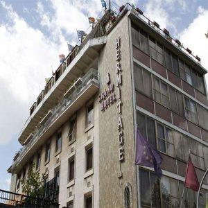 هتل گرند هرمیتاژ رم Grand Hotel Hermitage - الی گشت