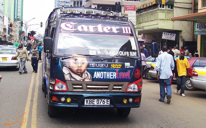 ماتاتوس در نایروبی