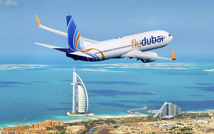 شرکت هواپیمایی فلای دبی