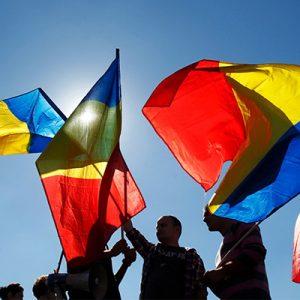 ویزای کشور رومانی