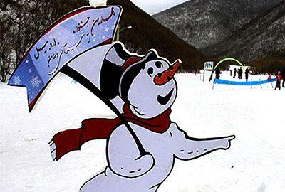 جشنواره ی ملی زمستانی سرعین