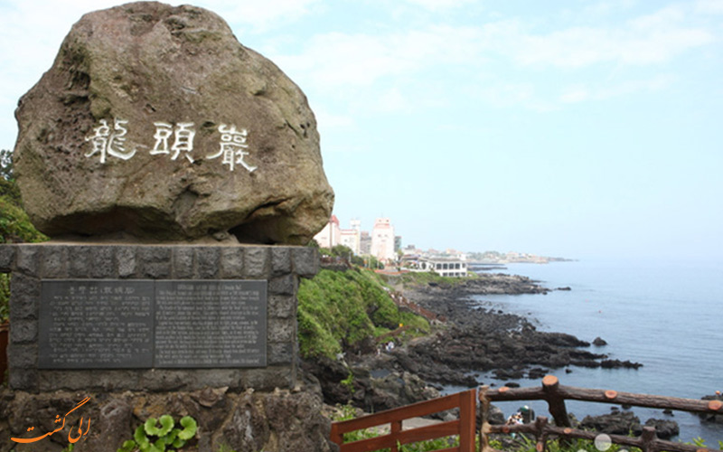 صخره جیجو