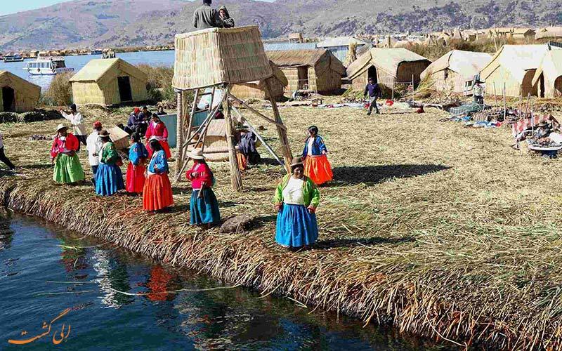 زنان پرو