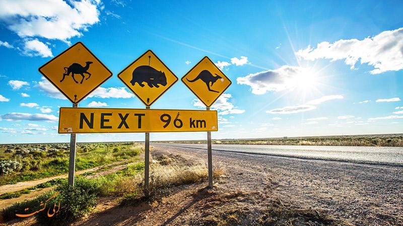 بزرگراه آیر   خطرناک ترین جاده های جهان