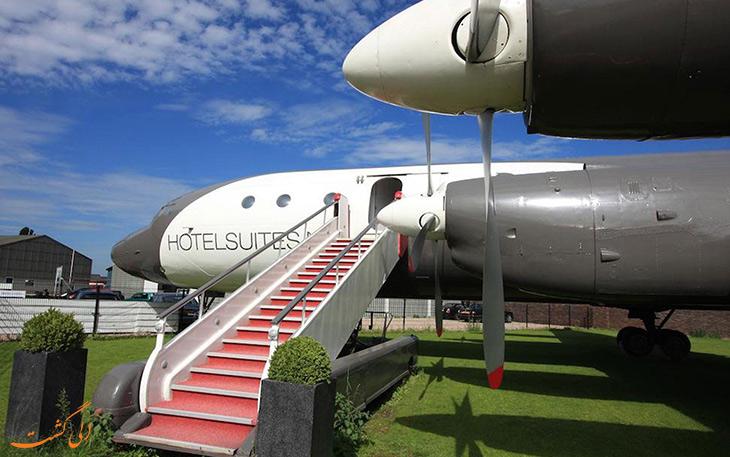 اقامت در هتل هواپیمایی هلند