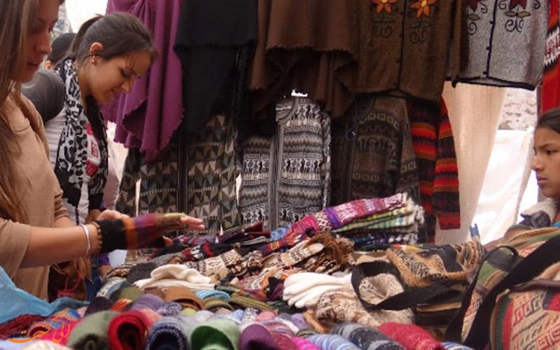 بازار سنتی پرو