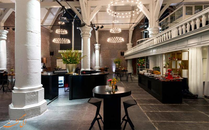امکانات تفریحی هتل ان اچ کالکشن آمستردام