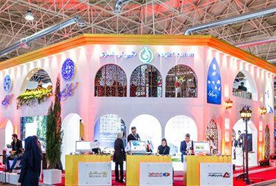نمایشگاه بین المللی گردشگری در تهران