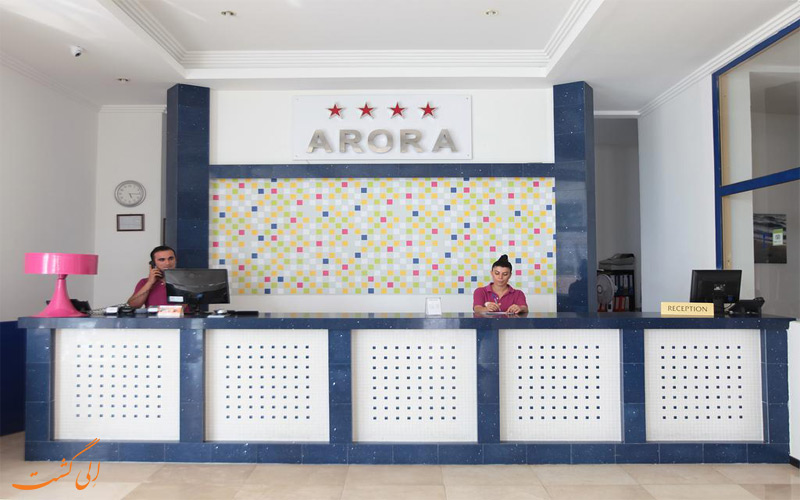 امکانات رفاهی هتل آرورا کوش آداسی