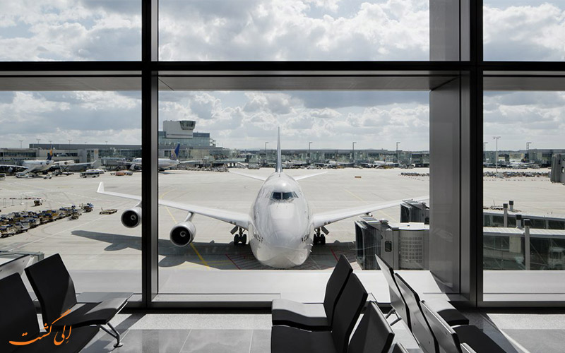 سالن انتظار فرودگاه بین المللی فرانکفورت