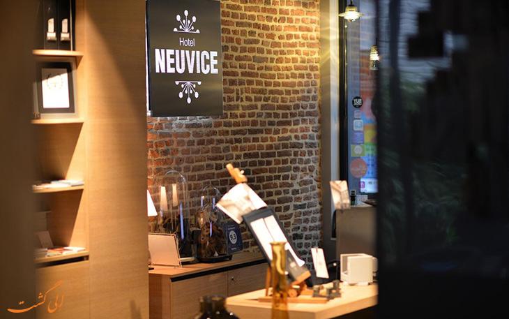 هتل نوویس لیژ
