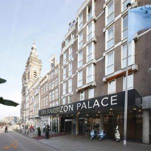 NH Collection Amsterdam Barbizon Palace- eligasht.com الی گشت
