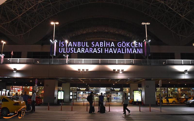 فرودگاه بینالمللی صبیحه گوکچن