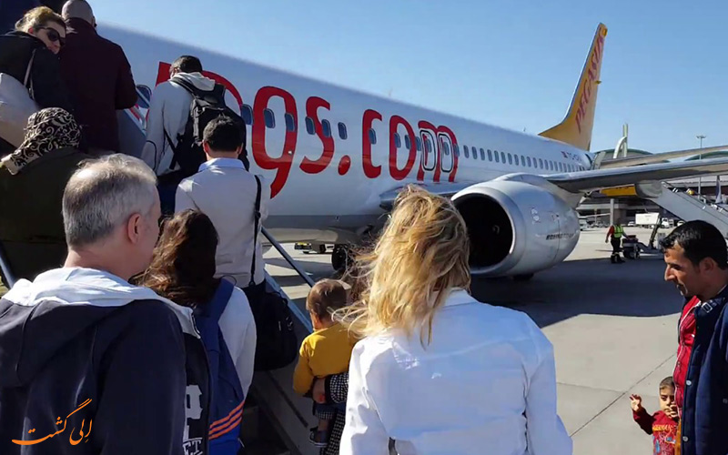 هواپیمای پگاسوس