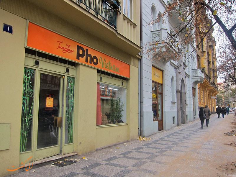 رستوران Pho Vietnam Tuan & Lan پراگ