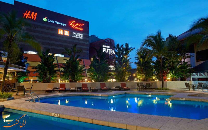 امکانات تفریحی هتل سری پاسیفیک کوالالامپور