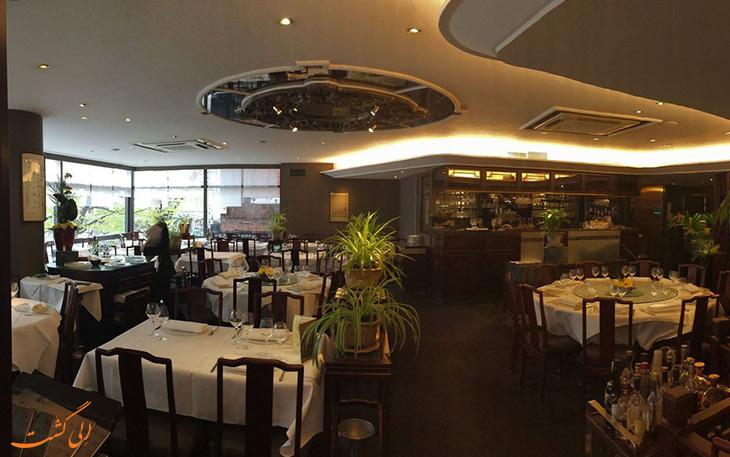 رستوران شانگهای لیژ
