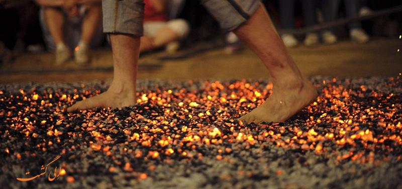 رسم راه رفتن روی ذغال