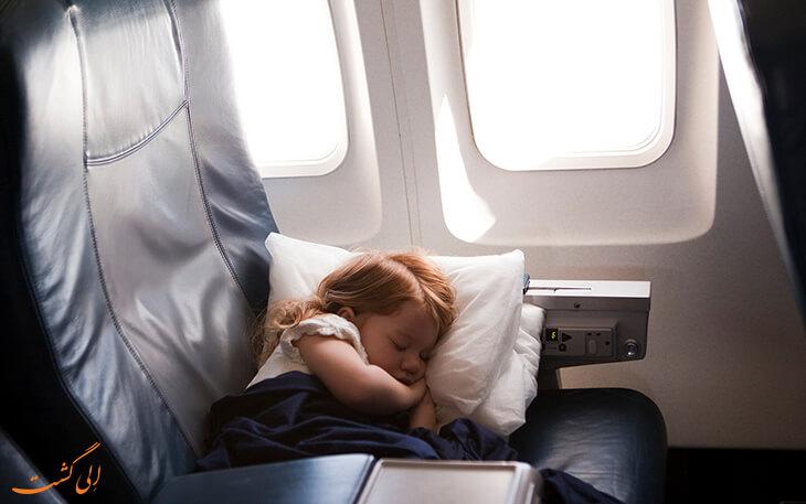 سفر هوایی امن