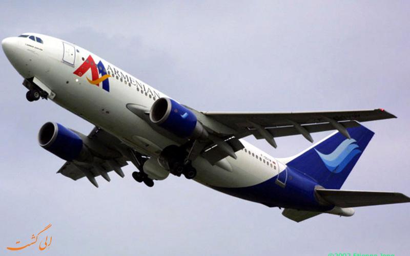 هواپیمایی ارمنستان