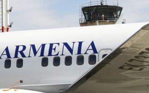 اطلاعات پروازی ایران به ارمنستان