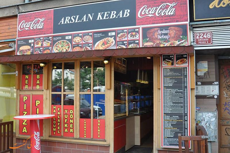 رستوران Arslan Kebab