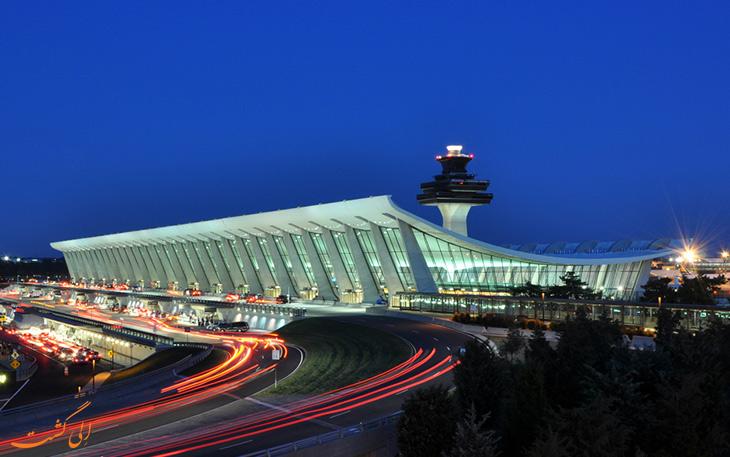 بزرگ ترین فرودگاه های جهان: دالس