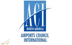 معرفی اتحادیه بین المللی فرودگاه ها