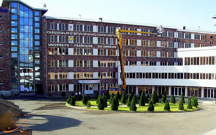 دانشگاه فرانسه