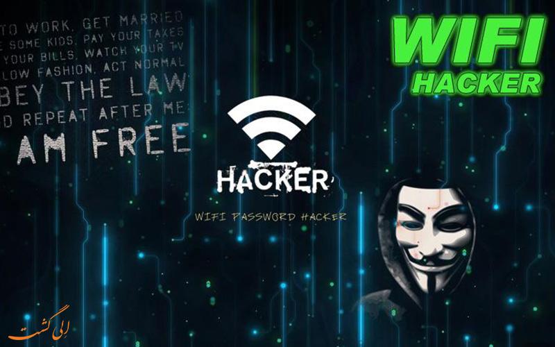 از کجا باید بفهمیم هک شده ایم