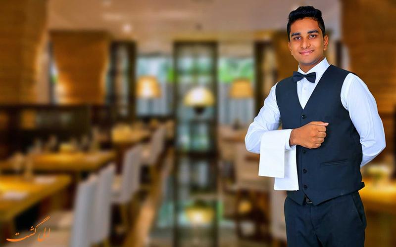 گارسون رستوران هتل