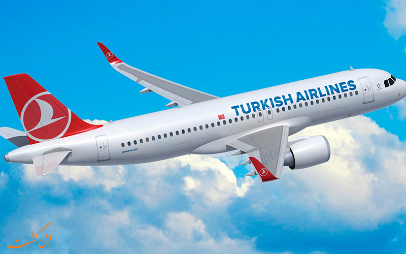 پرواز به استانبول با ترکیش ایرلاینز