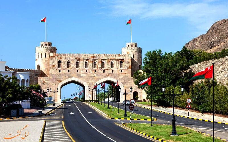 موزه دروازه عمان