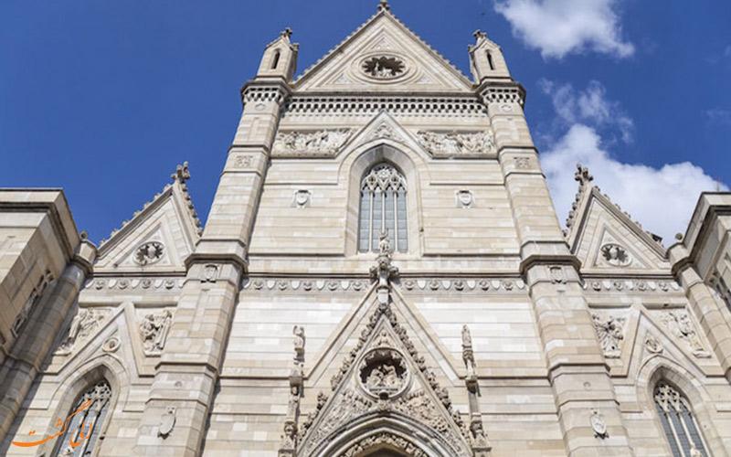 کلیسای جامع ناپل