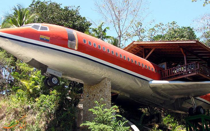 هتل هواپیما در کاستاریکا