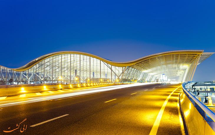 بزرگ ترین فرودگاه های جهان: پودنگ شانگهای