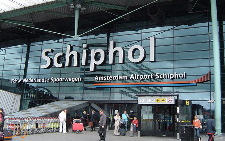 بزرگ ترین فرودگاه های جهان: اسخیپول هلند
