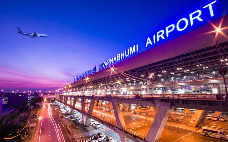 بزرگ ترین فرودگاه های جهان: سووارنابومی