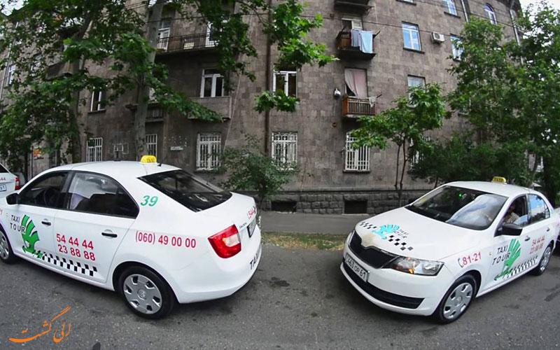 تاکسی در ایروان